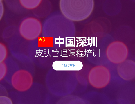 中国深圳.jpg